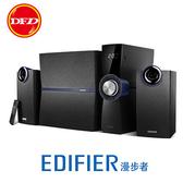EDIFIER 漫步者 C2V 2.1聲道 3件式 多媒體喇叭 附紅外線遙控 公司貨