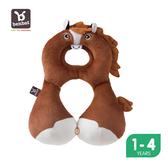 【Benbat】1-4歲 寶寶旅遊頸枕 (馬)