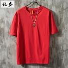 夏季純色男士短袖t恤圓領半袖上衣服紅色男裝打底衫潮牌體恤潮流【快速出貨】