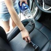 車載吸塵器車用充電式大功率干濕家車兩用手持式汽車車內無線強力〖korea時尚記〗