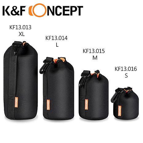 3C LiFe K&F Concept 專業相機鏡頭袋(S~XL)