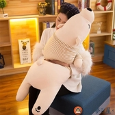 趴趴熊抱枕公仔睡覺的娃娃床上抱抱熊超軟小熊【淘夢屋】
