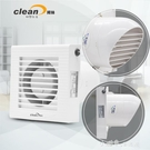 防雨防水 強力靜音4寸排氣扇 窗式 防蚊蟲換氣扇 墻壁浴室臥A6YQS 新年禮物