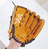 棒球手套兒童少年  青年成人投手10.5吋 BS21558『科炫3C』