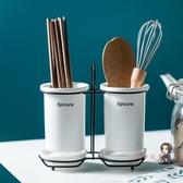 筷籠北歐筷子筒家用陶瓷筷子收納筷籠廚房多 瀝水雙筒筷子盒配鐵架1 色