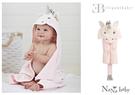 【美國Elegant Baby】動物造型連帽浴巾- 獨角獸女孩 79585