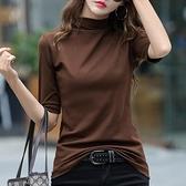 秋裝中袖半高領打底衫女大碼咖色內搭洋氣短袖T恤女上衣-年終穿搭new Year