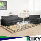 【KIKY】艾薇兒2+3人座皮扣沙發組(3色可選)黑色