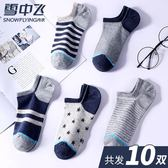 船襪薄款男襪 男潮船襪防滑不易臭短筒四季休閒夏薄款青年棉襪淺口低幫短襪
