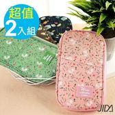 【韓版】多彩繽紛隨身收納手提大包/護照包/證件包-2入組綠+粉