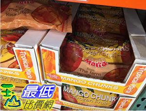 [需低溫宅配 無法超取] C123167 TROPICAL MARIA MANGO CHUNK 冷凍祕魯芒果塊2.27公斤