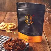 綜合黑糖薑茶 200g (袋裝) 原片薑茶 暖暖純手作