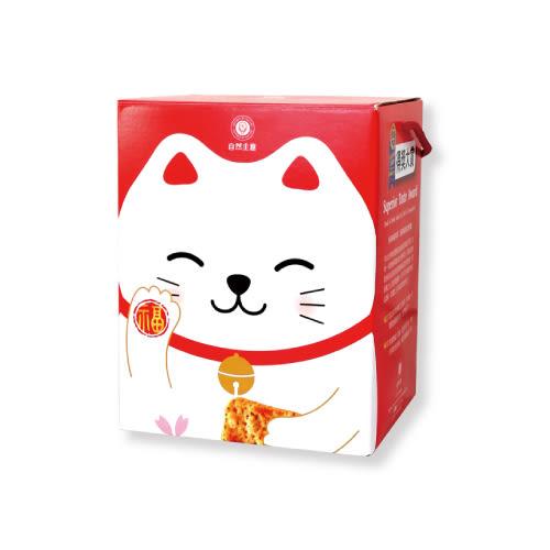 自然主意-御守貓蘇打餅禮盒