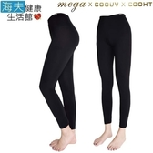 【海夫】MEGA COOUV 日本 女用 內搭褲  UV-F802(S 腰圍24-26吋)