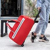 女裝拉桿包旅游男女手提短途旅行袋大容量行李包登機箱包可摺疊土 韓美e站