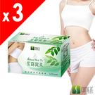 COMEZE康澤 舒沛窈窕茶(30包/盒) 第二代順暢升級 3盒組