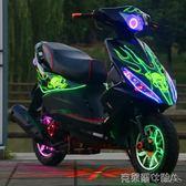 白幽靈改裝鬼火摩托車1代戰速踏板摩托車125燃油助力車整車RSZ機 春節狂購特惠