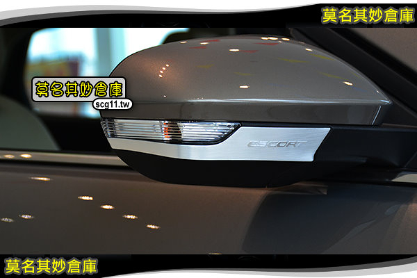 莫名其妙倉庫【SL037 後視鏡防護貼銀色】 Ford 17年 Escort