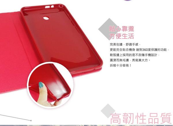 ※【福利品】Samsung GALAXY Tab4 8吋 T330 T335 完美款 平板側掀皮套 可立式 側翻 皮套 保護套