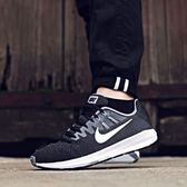 NIKE Air Zoom Structure 20 黑白 扁平專用 慢跑鞋 男 849576-003 ☆SP☆