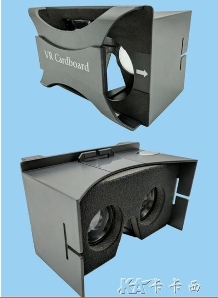google Cardboard 2代VR眼鏡虛擬現實手機專用頭戴式Daydream 【全館免運】