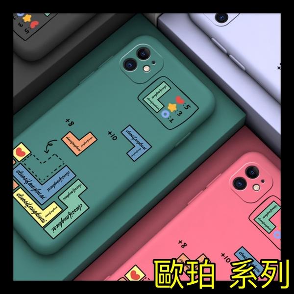【萌萌噠】歐珀 OPPO A72 A73 全包鏡頭 俄羅斯方塊 液態矽膠 輕薄全包軟殼 手機殼 手機套