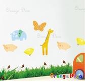 壁貼【橘果設計】草原 DIY組合壁貼/牆貼/壁紙/客廳臥室浴室幼稚園室內設計裝潢