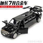 兒童玩具車仿真汽車模型合金回力車男孩玩具小車模玩寶寶金屬玩具  居家物語