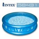 【美國 INTEX】戲水系列-軟壁泳池/戲水池/游泳池 58431