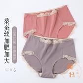 高腰收腹大碼女士內褲蕾絲內褲【橘社小鎮】