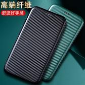 紅米Note 9T 5G Note9T 編織紋 超薄 皮套 防摔 翻蓋式保護套 手機殼 磁吸 卡槽 保護殼 支架款