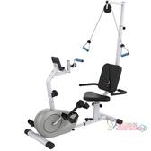 健身車 臥式健身車磁控車中老人訓練腳踏車上下肢訓練器材功率車T