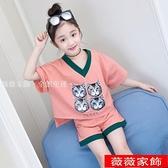 女童兩件套 2021新款女童夏裝大童女裝套裝兒童網紅時尚短袖t恤中大童兩件套 薇薇
