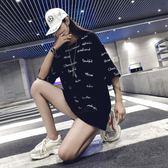 T恤短袖t恤女夏裝新款寬鬆韓版學生字母半袖ulzzang夏季女裝上衣店長推薦好康八折