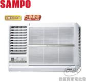 【佳麗寶】-留言享加碼折扣(含標準安裝)(SAMPO聲寶)變頻單冷窗型冷氣(4-6坪) AW-PC28D1/AW-PC28DL