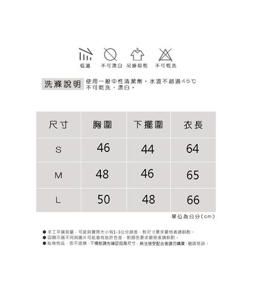 6475【Hans select】後蕾絲V領速乾運動上衣(預購款)