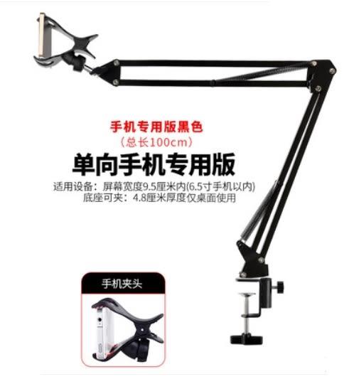 懶人支架床頭手機架 iPad支架平板電腦架桌面直播看電視通用夾子-Ifashion