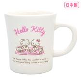 【日本進口正版】凱蒂貓 Hello Kitty 粉紅野餐款 日本製 陶瓷 馬克杯 咖啡杯 杯子 三麗鷗 - 309020