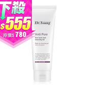 韓國 Dr.Young 黛兒漾 毛孔淨緻卸妝潔面凝膠 150mL ◆86小舖◆
