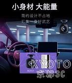 行車記錄儀B1高清夜視汽車載新款隱藏無線免安裝全景YJT 【快速出貨】