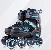 直排輪 小狀元溜冰鞋兒童全套套裝專業滑冰輪滑鞋旱冰男童初學者中大童女【快速出貨八折下殺】