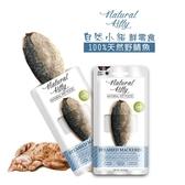 【力奇】自然小貓 鮮零食-100%天然野鯖魚30g【貓犬適用】可超取 (D512A02)