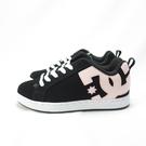 DC Court Graffik 休閒鞋 滑板鞋 女款 300678BSK 黑X粉【iSport愛運動】
