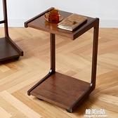 沙發邊幾可行動床邊桌邊幾C型邊桌茶幾實木小茶幾帶輪小方幾角幾ATF 韓美e站