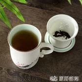 杯子陶瓷 帶蓋帶過濾清新中國風茶杯 古風雅韻簡約家用辦公水杯 原野部落