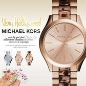 【人文行旅】Michael Kors | MK4301 美式奢華休閒腕錶