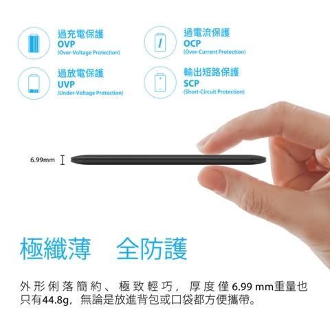 SP 無線充電盤 Qi210 輸出功率最大10W Qi無線充電認證 自動斷電 輕薄 無線充電 一年保 廣穎