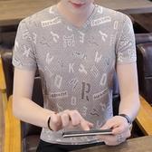 2020春夏季新款短袖T恤男冰絲半袖帥氣V領打底衫夏季男裝潮流 茱莉亞