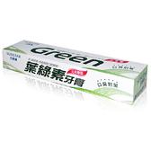 三詩達 新生代葉綠素牙膏 160g【新高橋藥妝】