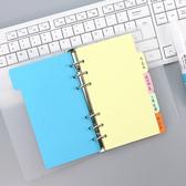 【BlueCat】文件夾6孔活頁彩色索引 (A6)
